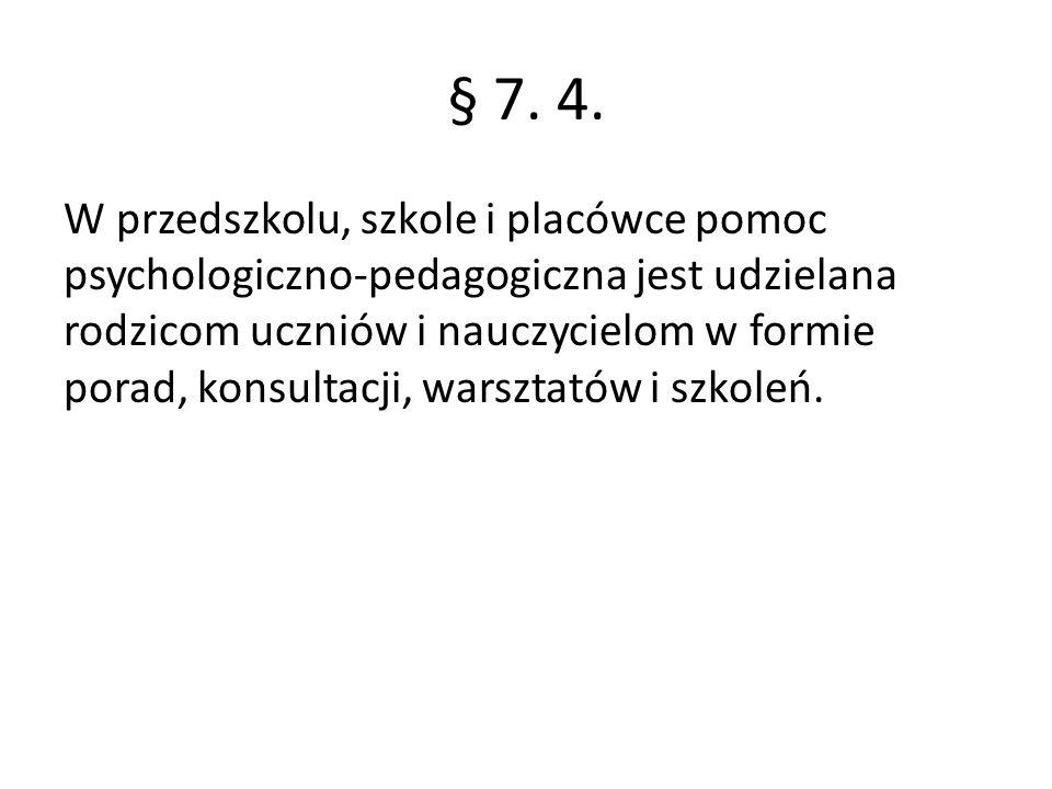 § 7. 4.