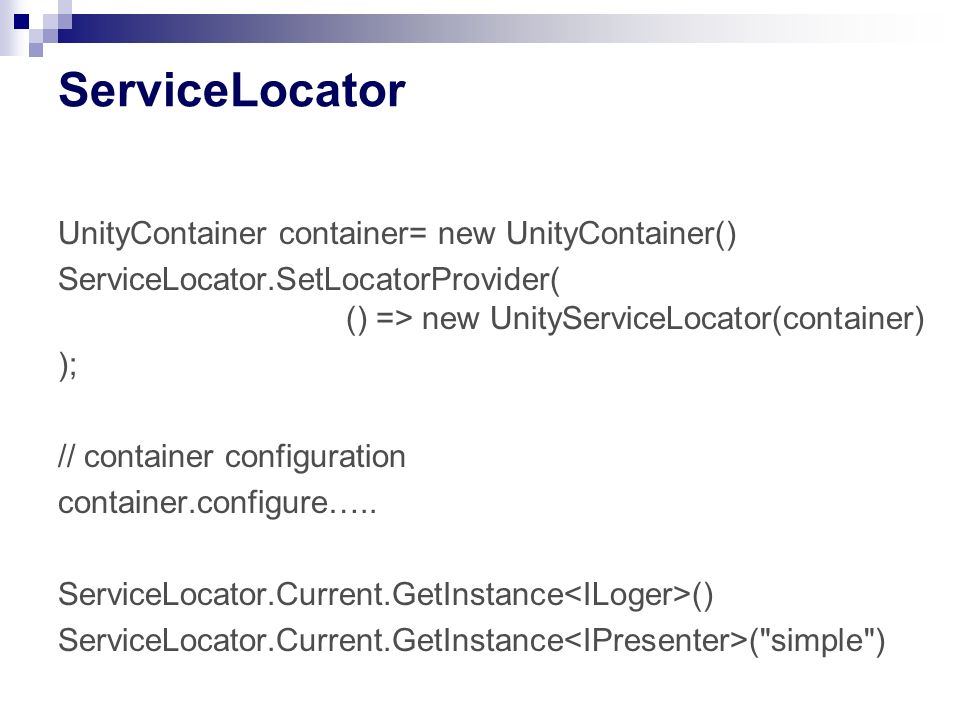 ServiceLocator