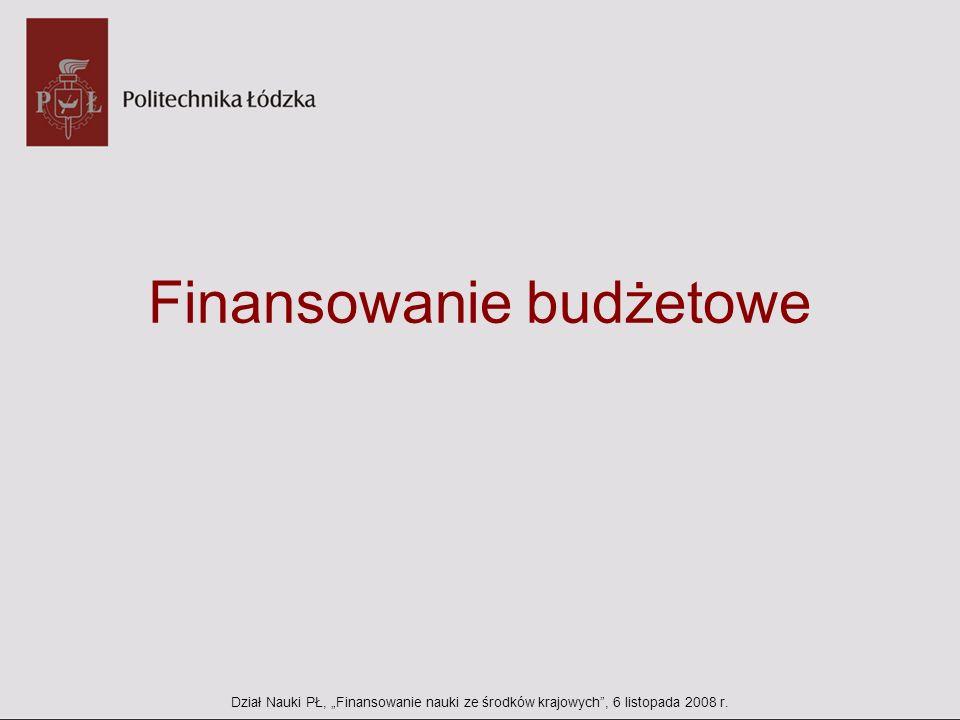 Finansowanie budżetowe