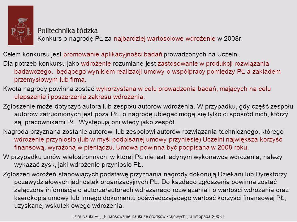 Konkurs o nagrodę PŁ za najbardziej wartościowe wdrożenie w 2008r.