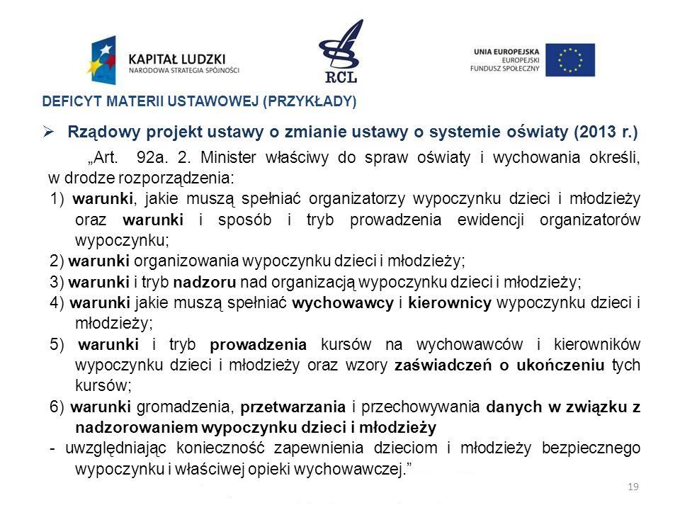 Rządowy projekt ustawy o zmianie ustawy o systemie oświaty (2013 r.)