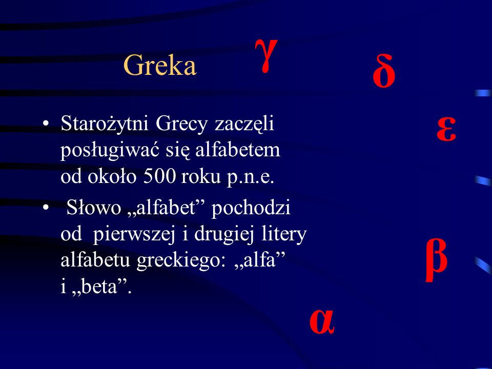 γ Greka. δ. ε. Starożytni Grecy zaczęli posługiwać się alfabetem od około 500 roku p.n.e.