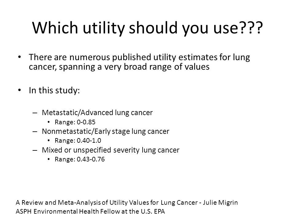 Which utility should you use