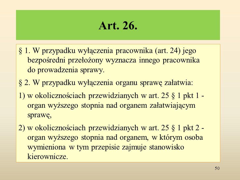 Art. 26.