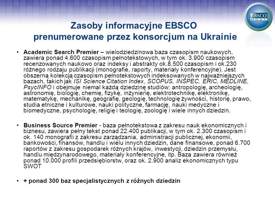 Zasoby informacyjne EBSCO prenumerowane przez konsorcjum na Ukrainie