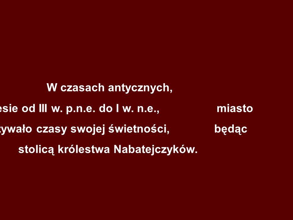 W czasach antycznych, w okresie od III w. p. n. e. do I w. n. e