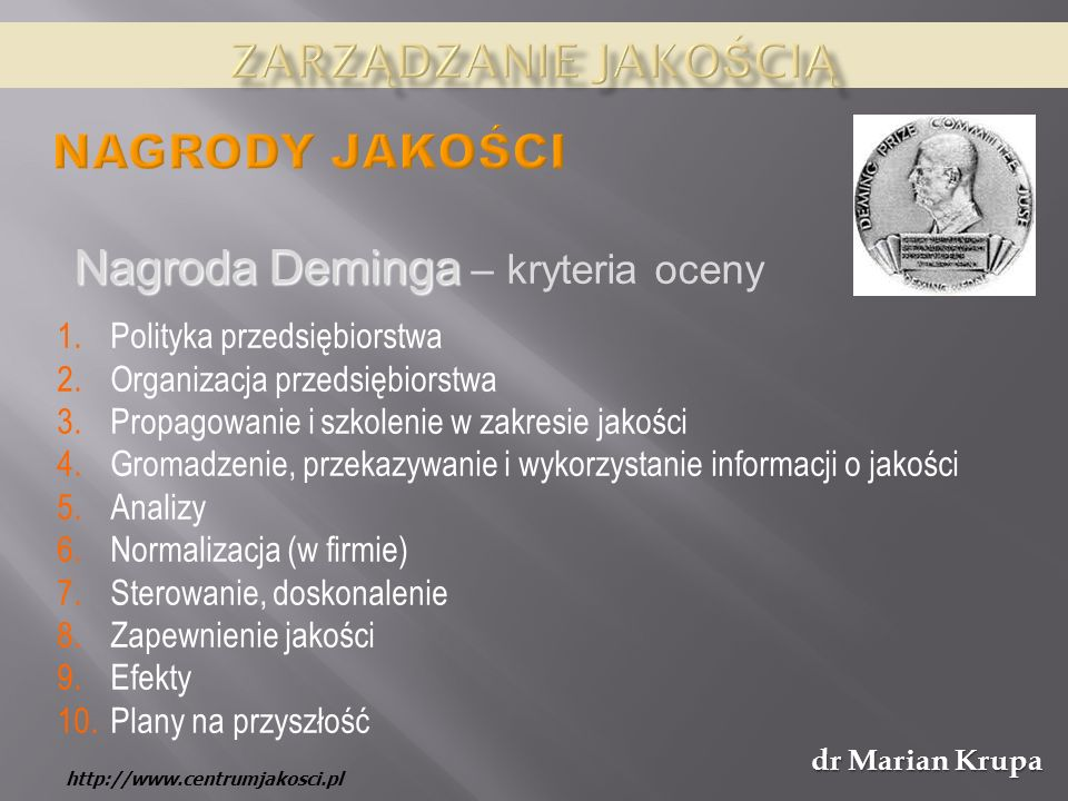Nagroda Deminga – kryteria oceny