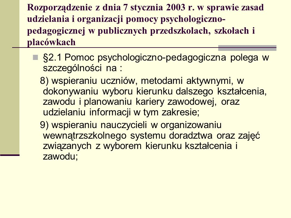 Rozporządzenie z dnia 7 stycznia 2003 r
