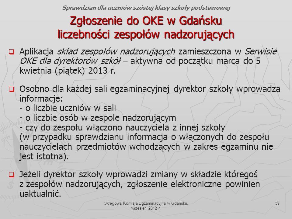 Zgłoszenie do OKE w Gdańsku liczebności zespołów nadzorujących