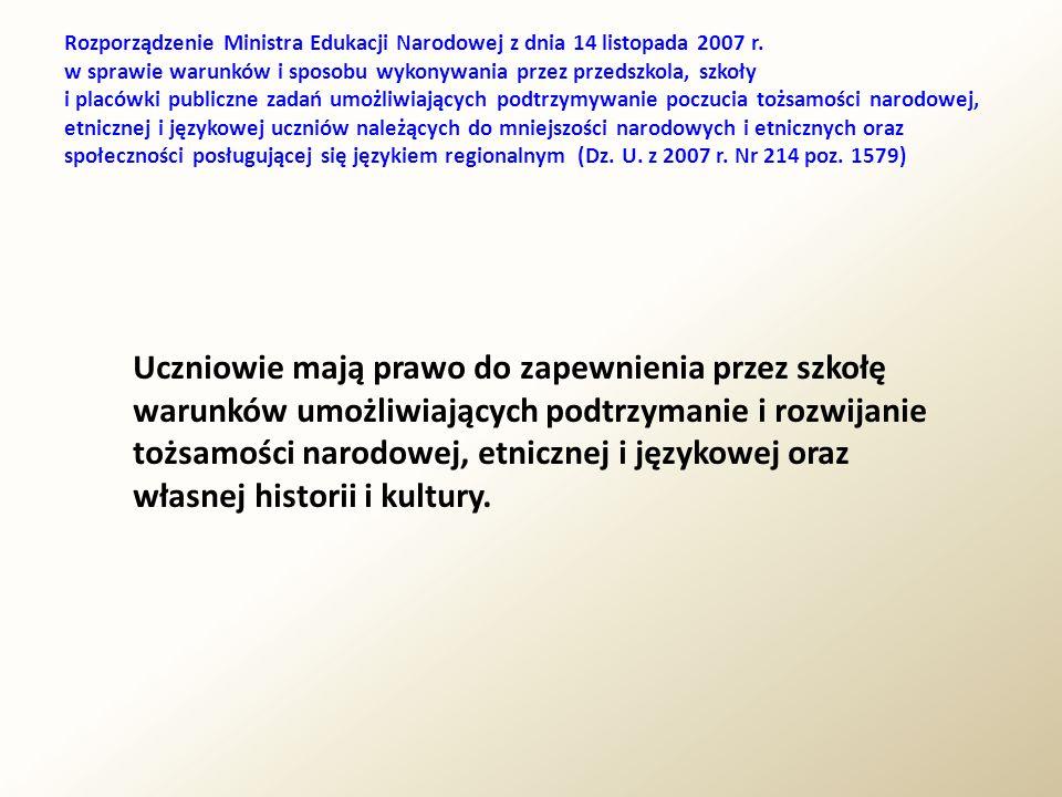 Rozporządzenie Ministra Edukacji Narodowej z dnia 14 listopada 2007 r