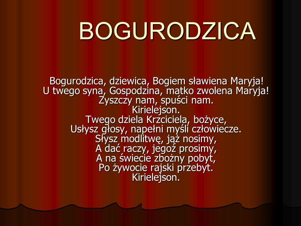 BOGURODZICA