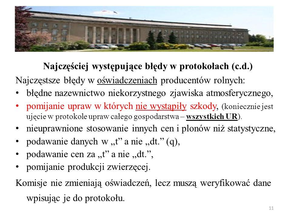 Najczęściej występujące błędy w protokołach (c.d.)