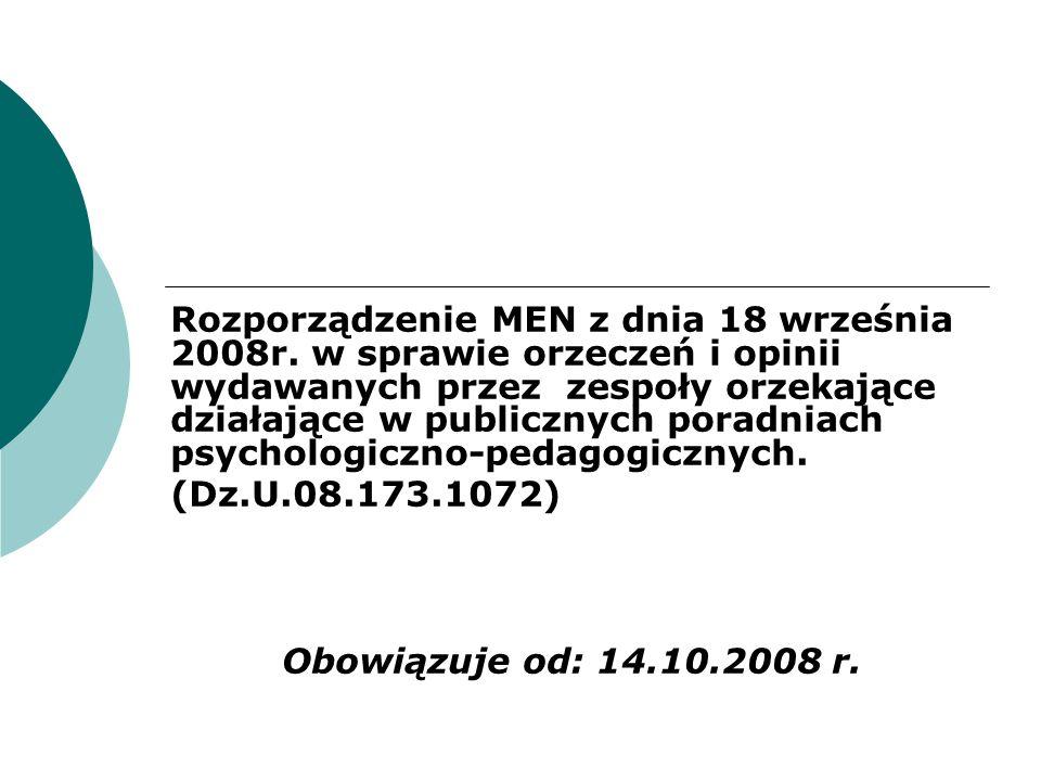 Rozporządzenie MEN z dnia 18 września 2008r