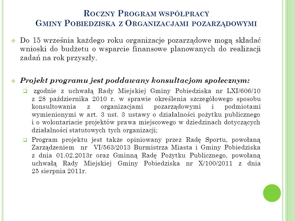 Roczny Program współpracy Gminy Pobiedziska z Organizacjami pozarządowymi