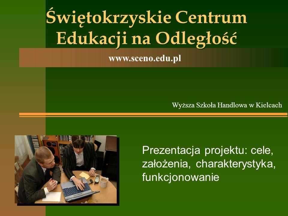 Świętokrzyskie Centrum Edukacji na Odległość