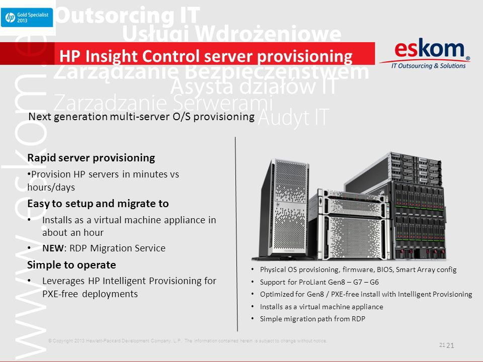 HP Insight Control server provisioning