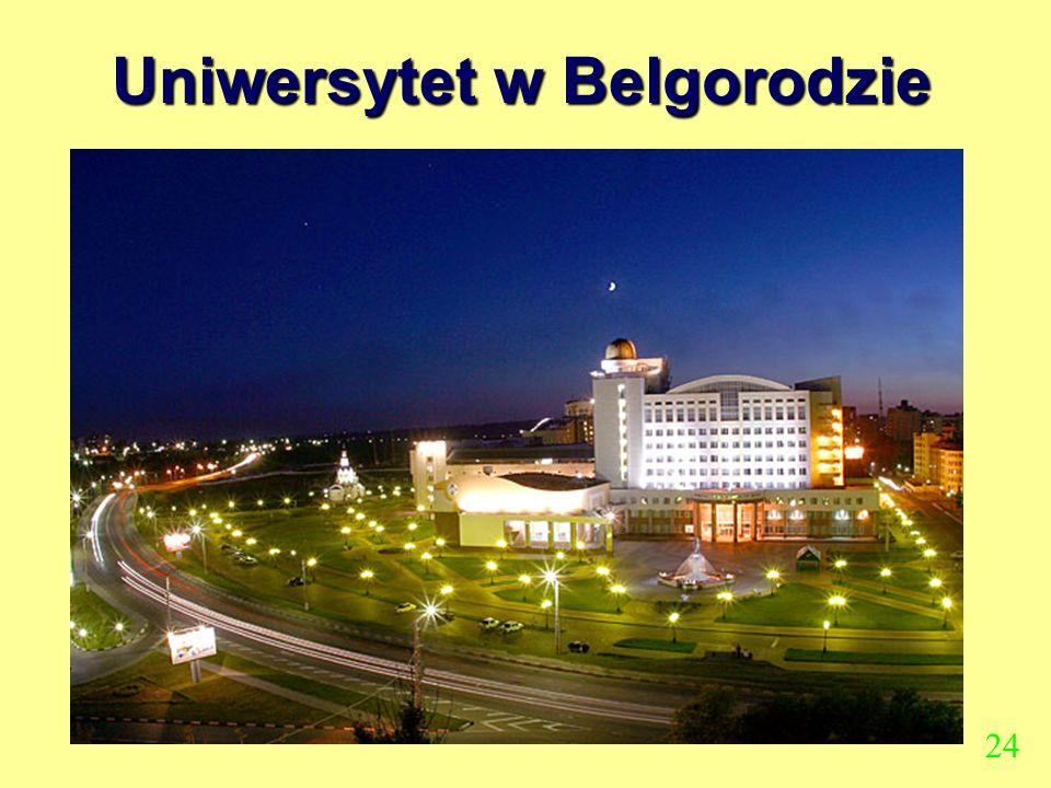 Uniwersytet w Belgorodzie