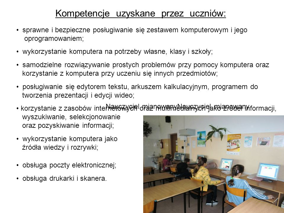 Kompetencje uzyskane przez uczniów: