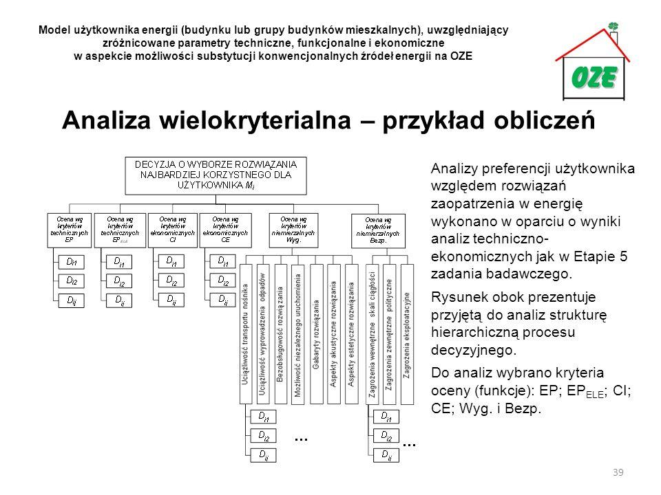 Analiza wielokryterialna – przykład obliczeń