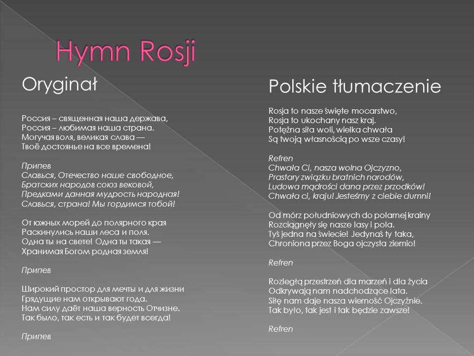 Hymn Rosji Oryginał Polskie tłumaczenie