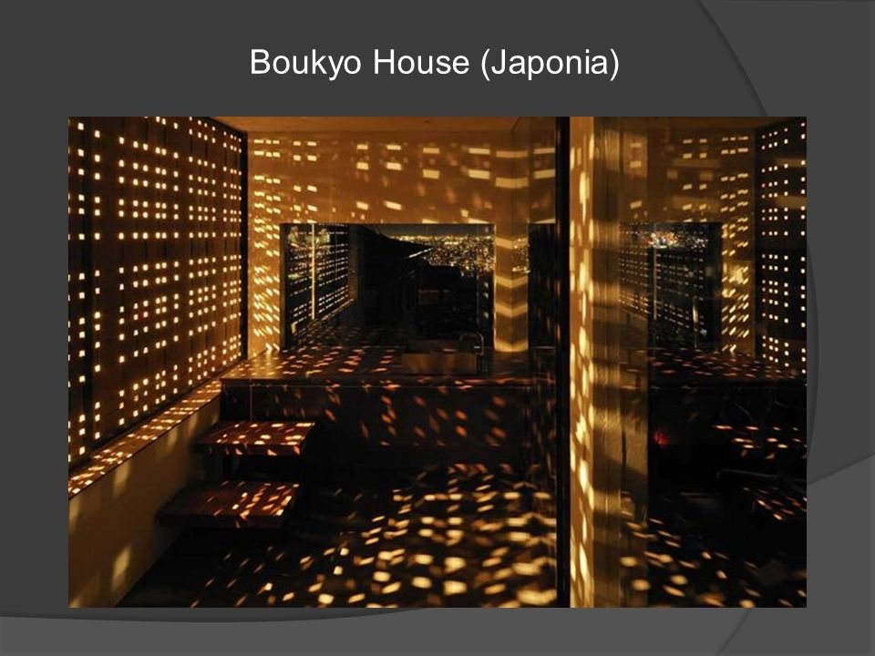 Boukyo House (Japonia)