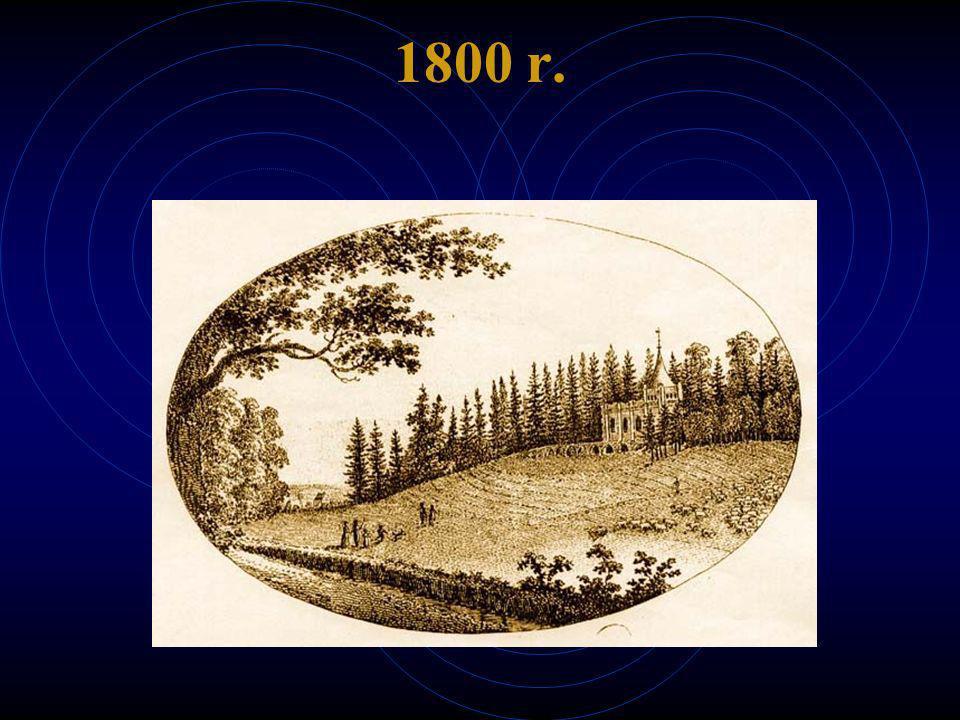 1800 r.