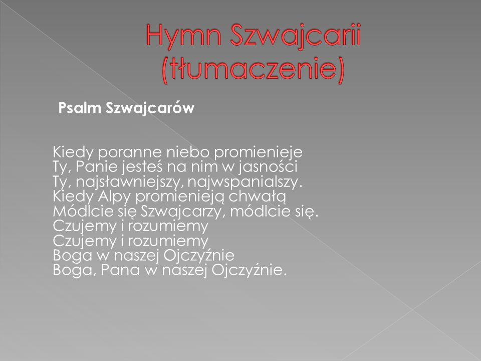 Hymn Szwajcarii (tłumaczenie)