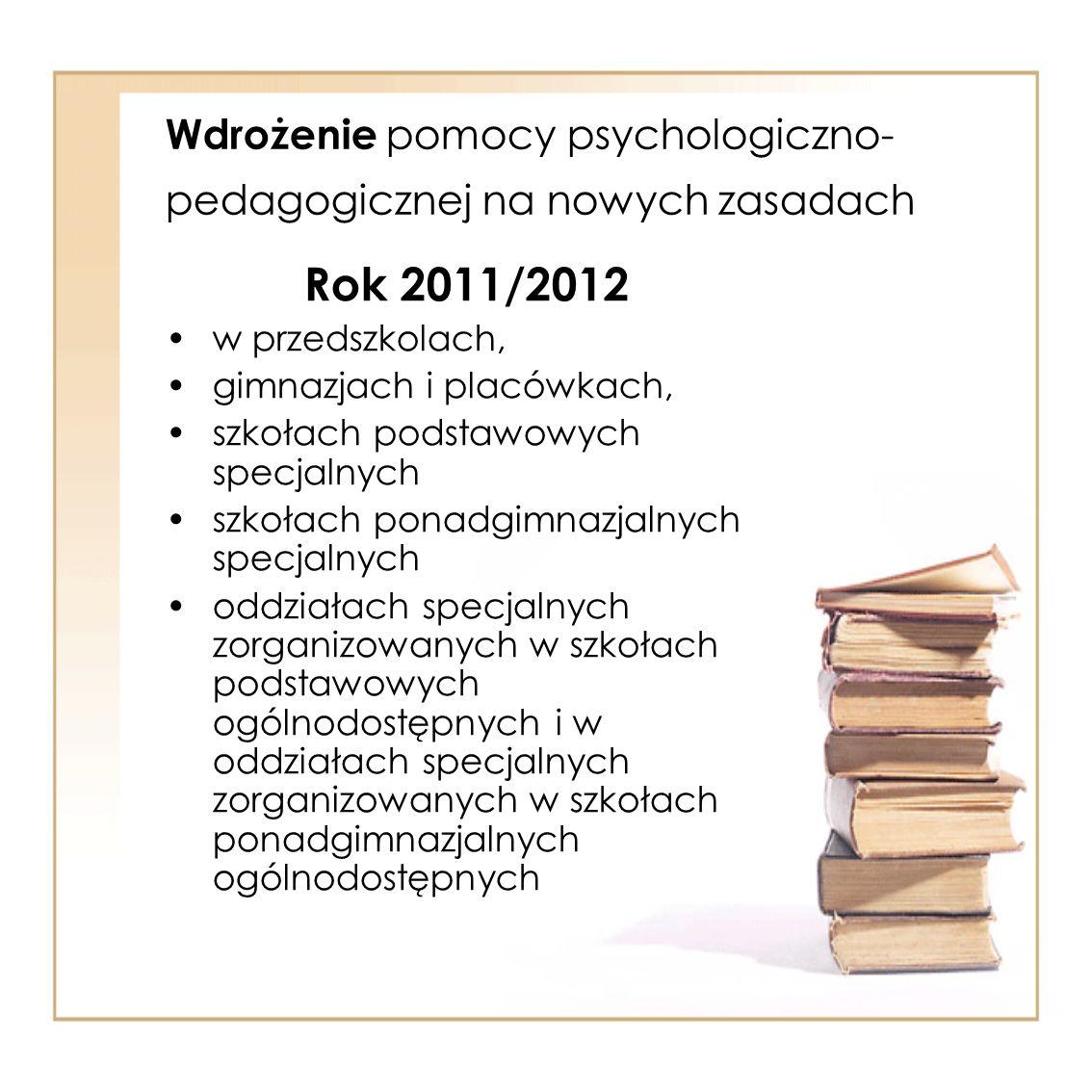 Wdrożenie pomocy psychologiczno-pedagogicznej na nowych zasadach