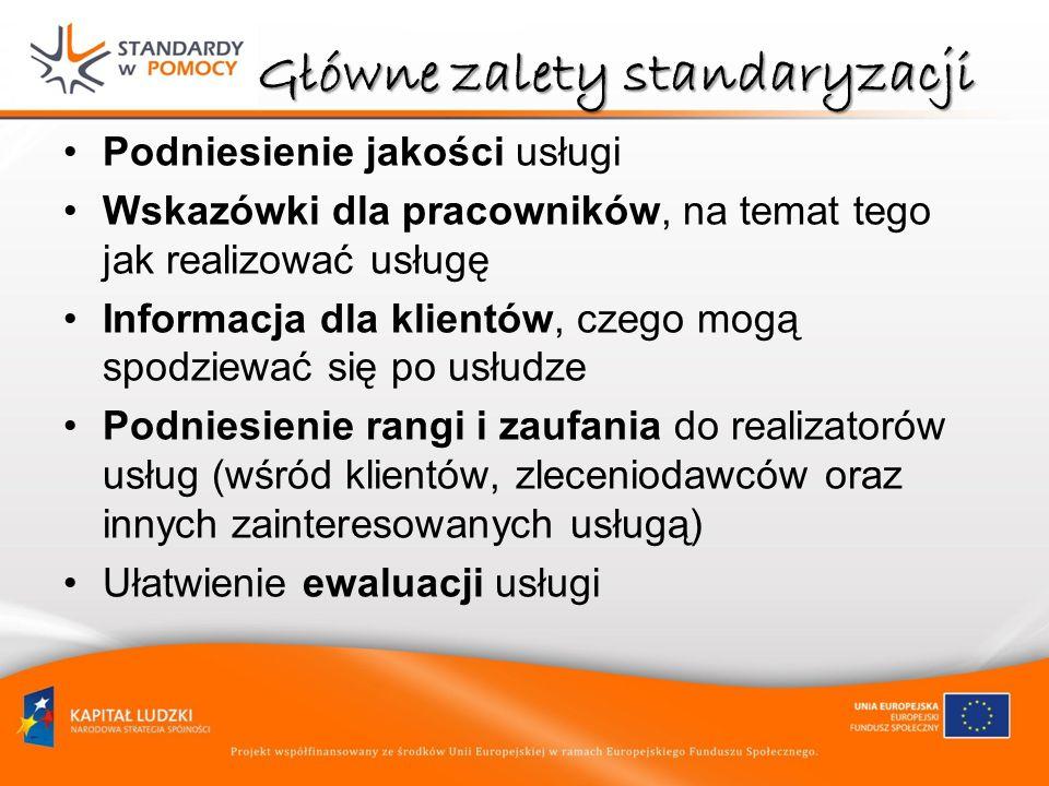 Główne zalety standaryzacji