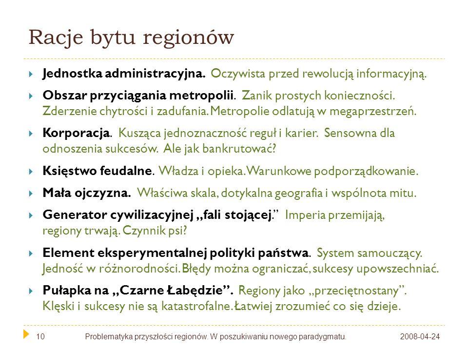 Problematyka przyszłości regionów. W poszukiwaniu nowego paradygmatu.