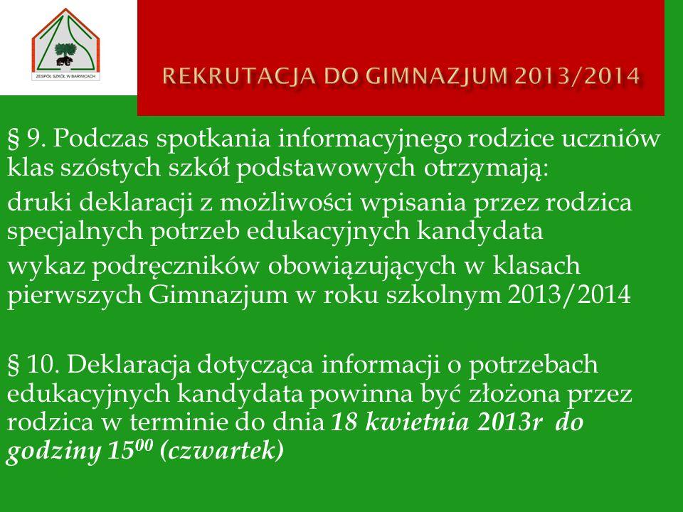 Rekrutacja do gimnazjum 2013/2014