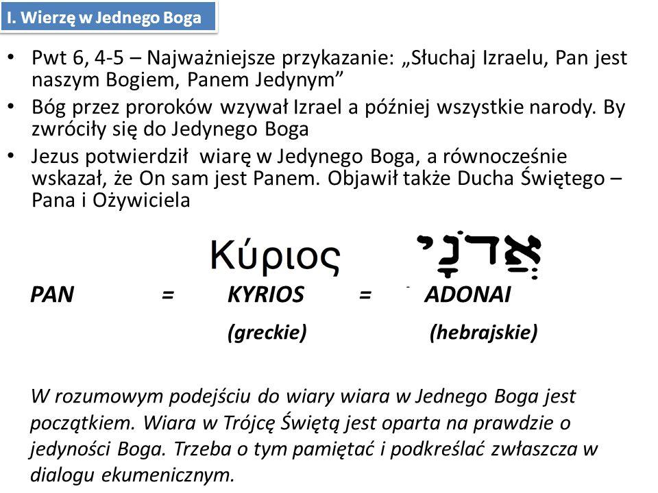 (greckie) (hebrajskie)