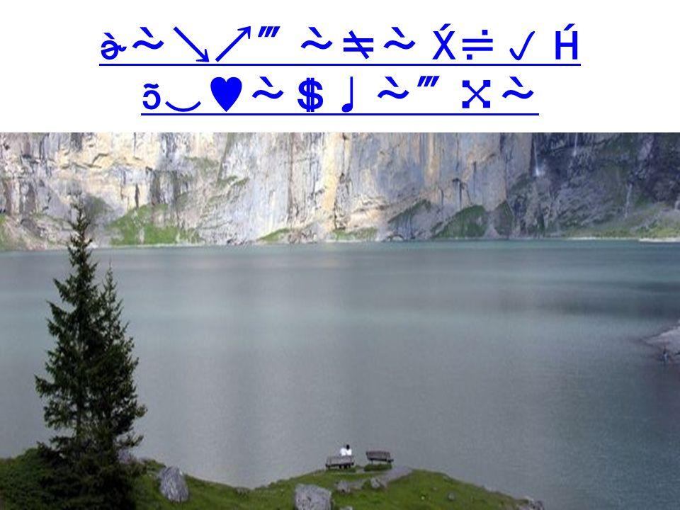 Panorama Alp - Szwajcaria