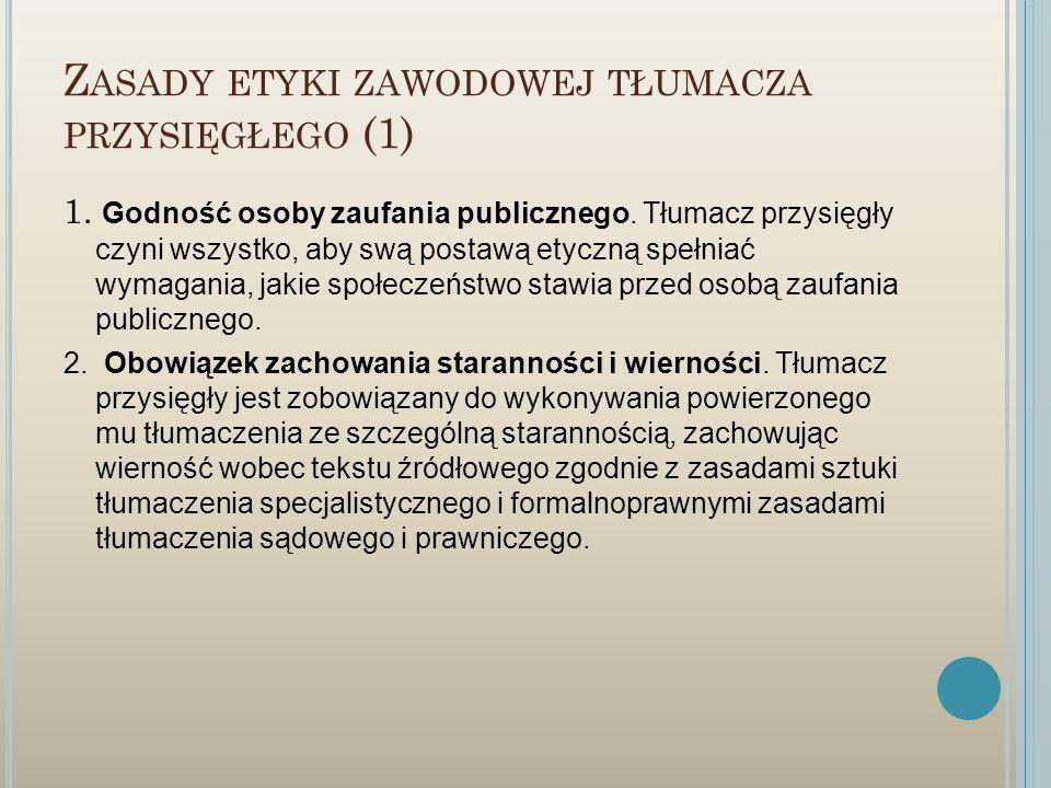 Zasady etyki zawodowej tłumacza przysięgłego (1)