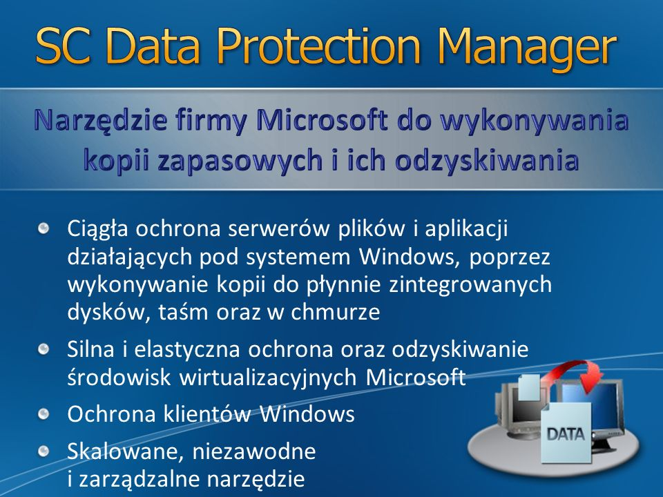 SC Data Protection Manager