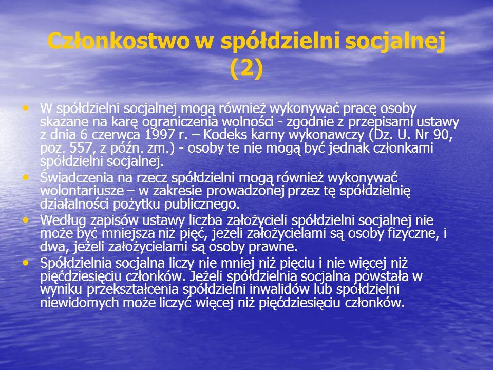 Członkostwo w spółdzielni socjalnej (2)