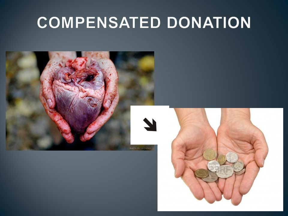 COMPENSATED DONATION