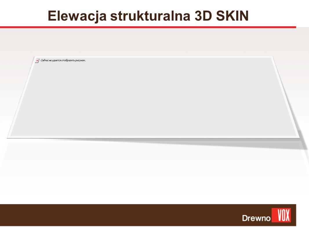 Elewacja strukturalna 3D SKIN