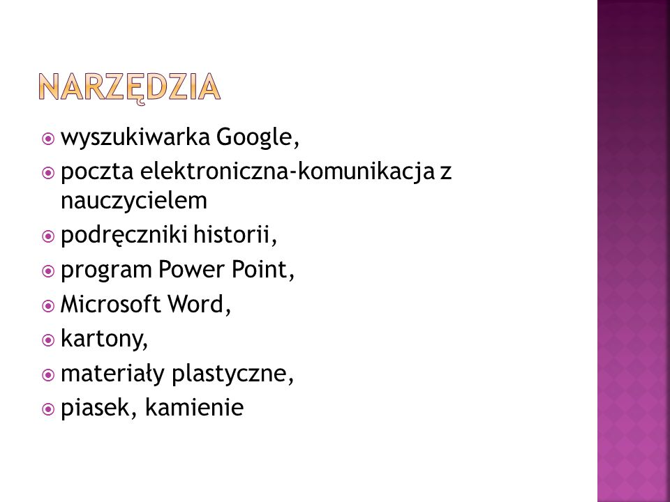 Narzędzia wyszukiwarka Google,