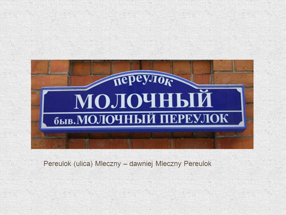 Pereulok (ulica) Mleczny – dawniej Mleczny Pereulok