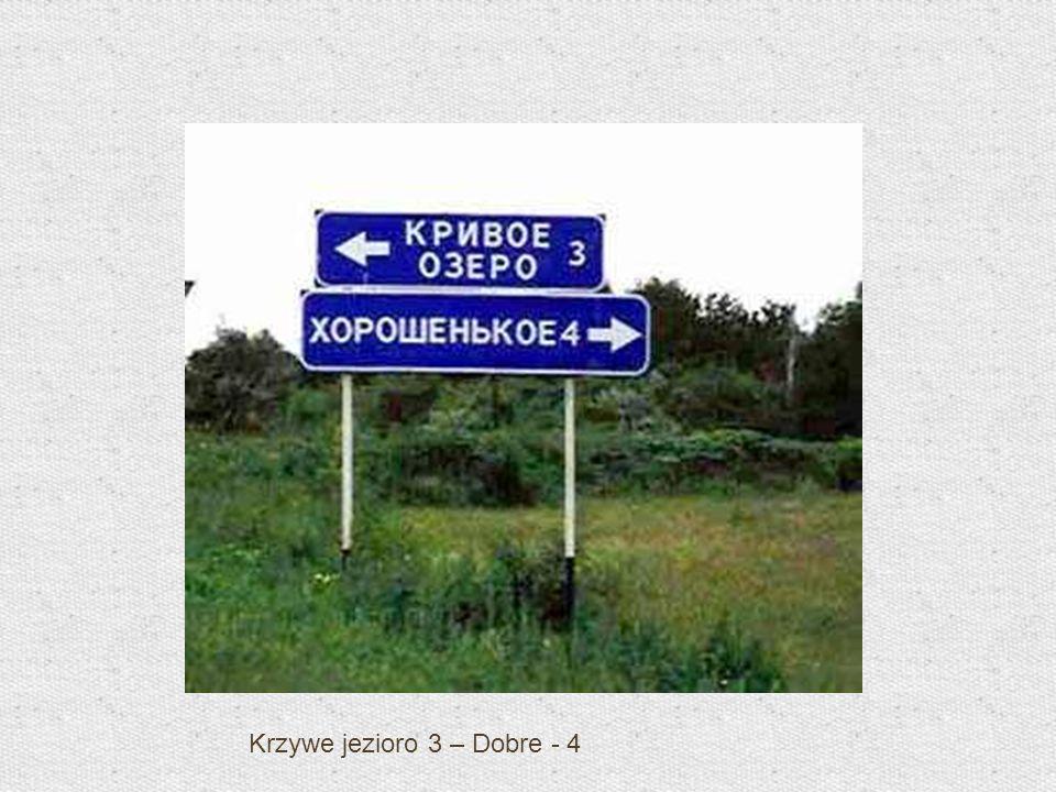 Krzywe jezioro 3 – Dobre - 4