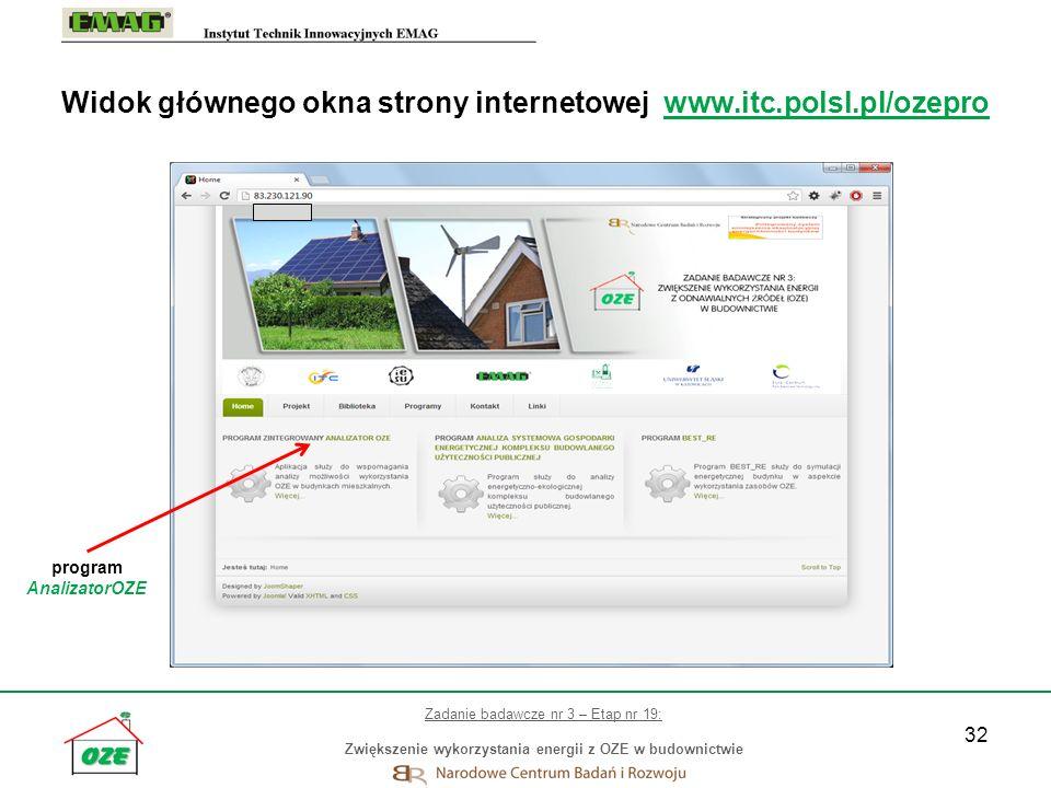 Widok głównego okna strony internetowej www.itc.polsl.pl/ozepro