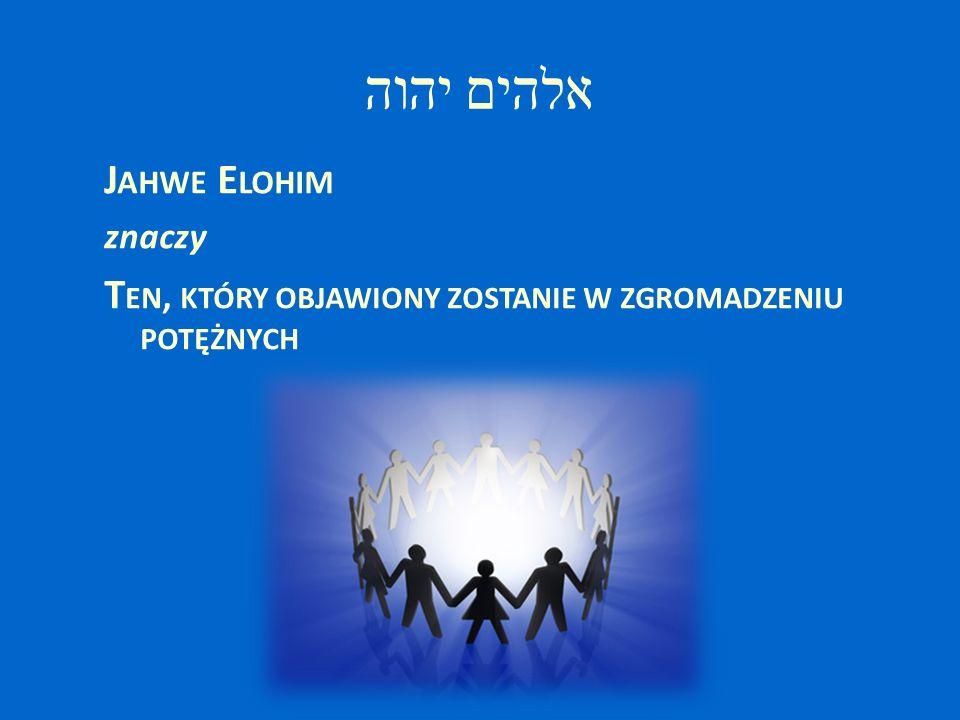 יהוה אלהים Jahwe Elohim