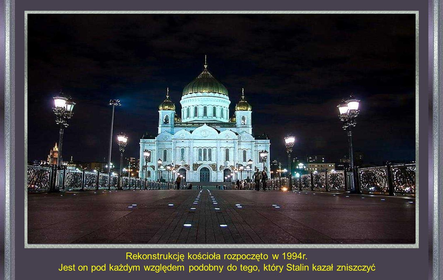 Rekonstrukcję kościoła rozpoczęto w 1994r.