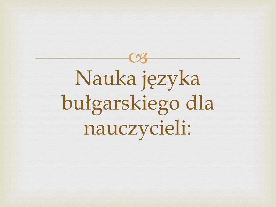 Nauka języka bułgarskiego dla nauczycieli:
