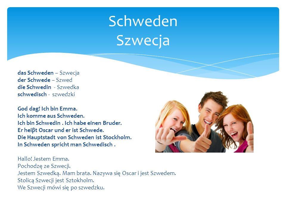 Schweden Szwecja