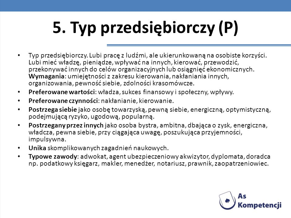 5. Typ przedsiębiorczy (P)