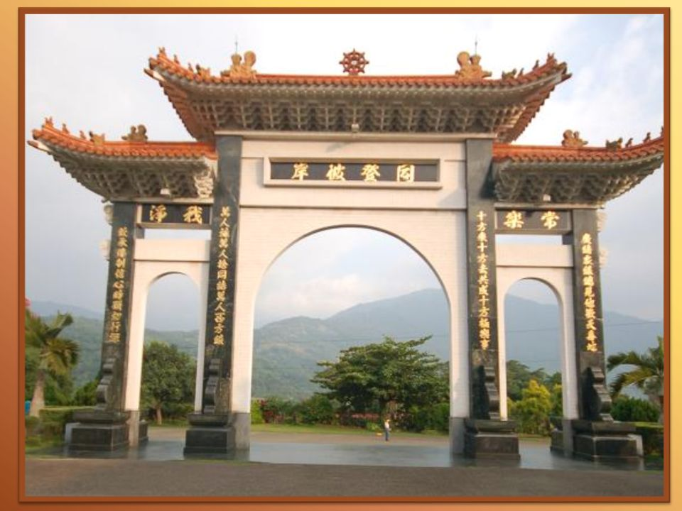 /fot. : http://www. chine-informations. com/guide/paifang_2470
