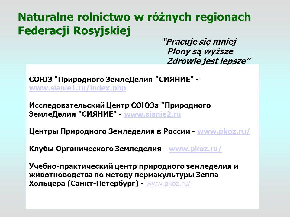 Naturalne rolnictwo w różnych regionach Federacji Rosyjskiej