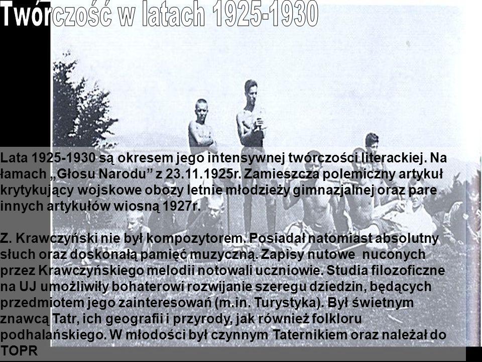 Twórczość w latach 1925-1930